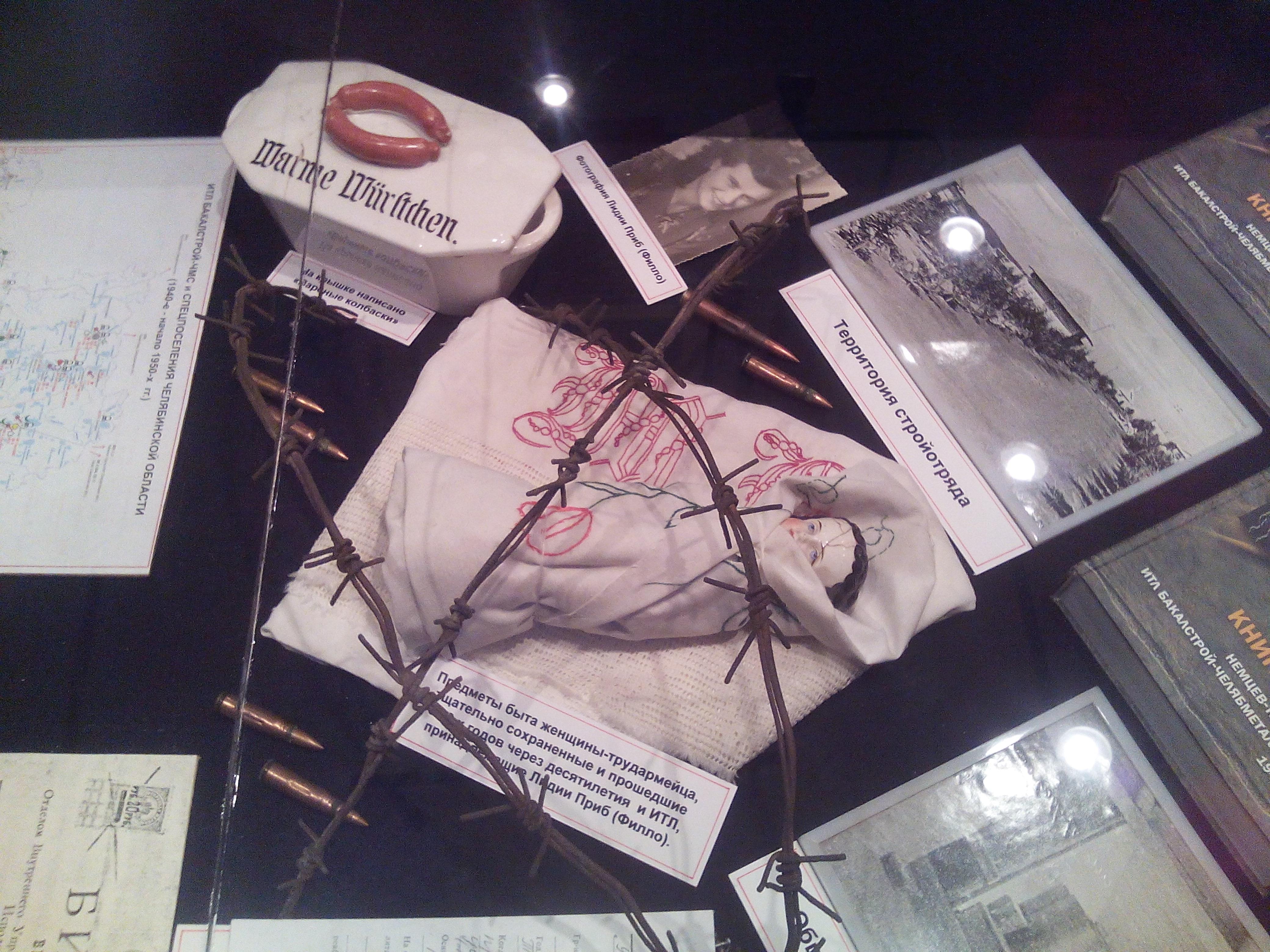 Экспонаты в зале истории ЧМК (25.11.2015)