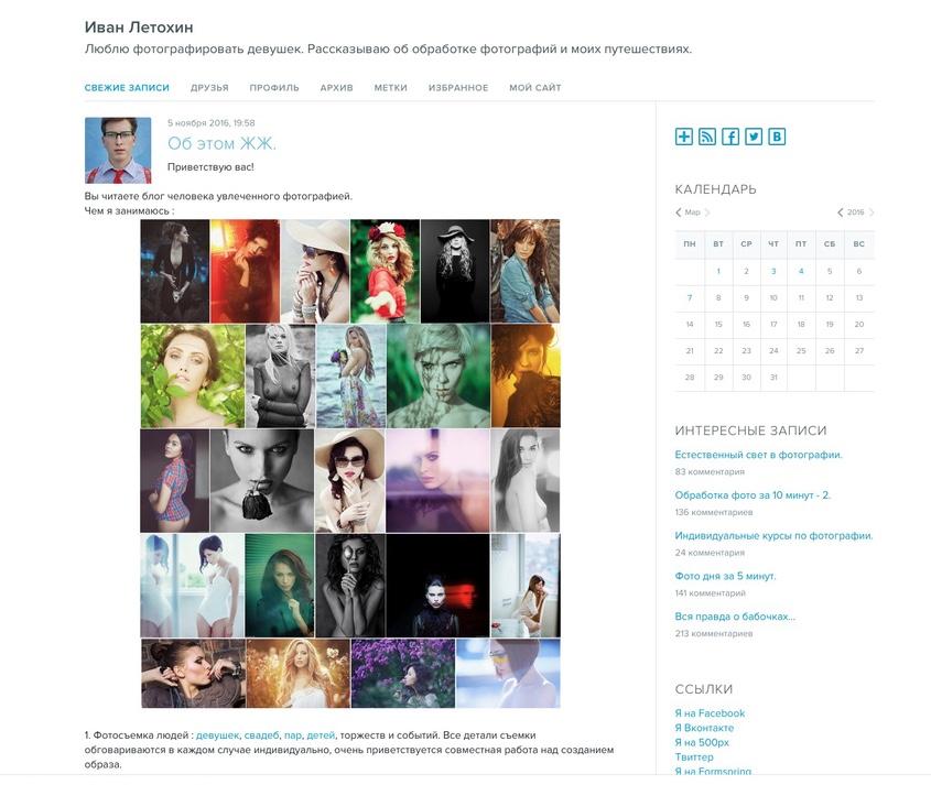photo_letohin_-007.jpg