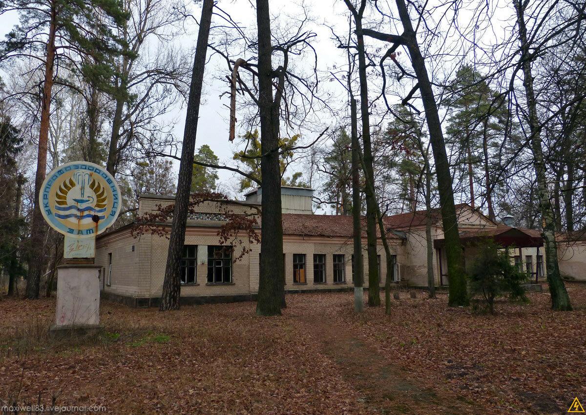 Санаторій «Зірка» у Ворзелі