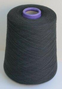 Breton Темно-Серый 780985