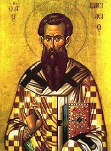 Свт. Василий Великий