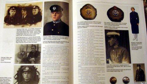 uniforms2-1.jpg