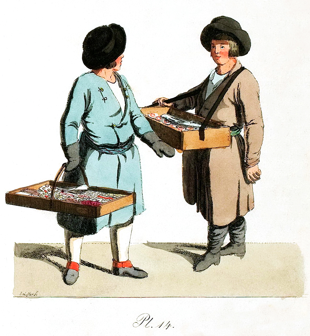 14. Zwei Knaben, die Kleinwaren verkaufen / ��� ��������, ��������� ������� ��������� ��������