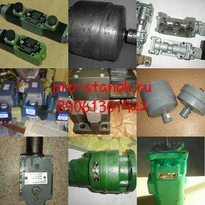 Гидроклапан ПВГ 54-34М УХЛ4 Q=125л/мин Р=10 Мпа