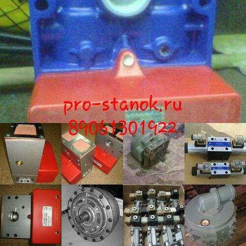 Насос эмульсионный ПА-45 (220/380 V, P 0,15 кВт, n 2800 об/мин)