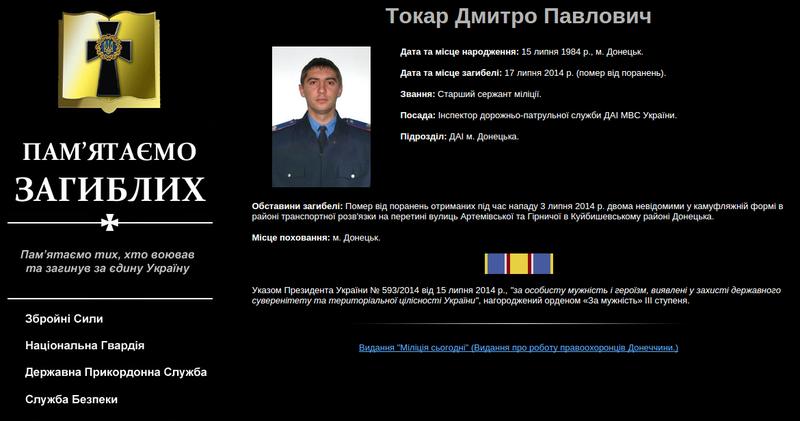 Генштаб должен позволить нашим воинам адекватно отвечать на обстрелы боевиков, - Жебривский - Цензор.НЕТ 8386