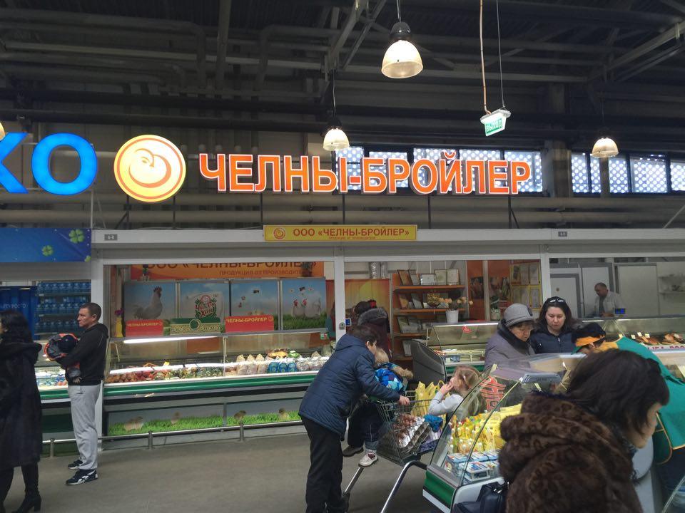 Казань агро