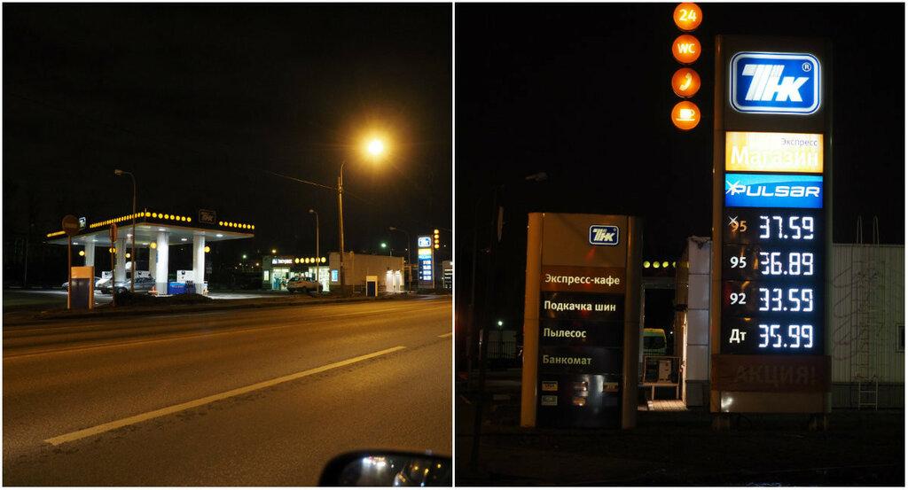 Сколько стоит бензин на юго-западе Питера