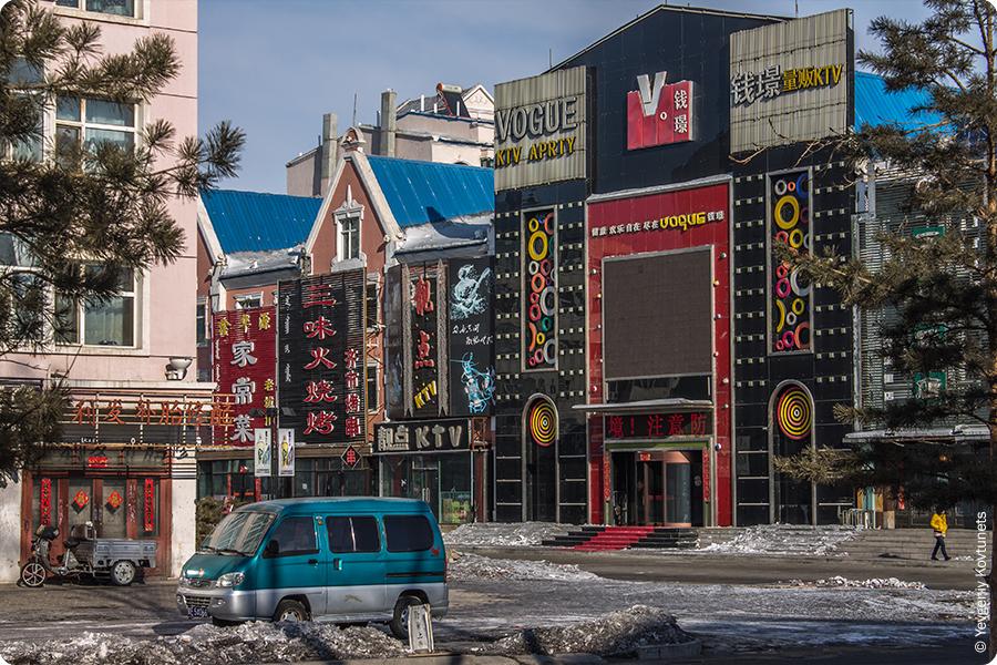 рекламный фасад на здании в Маньчжурии