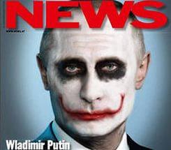 Путин в глазах запада...