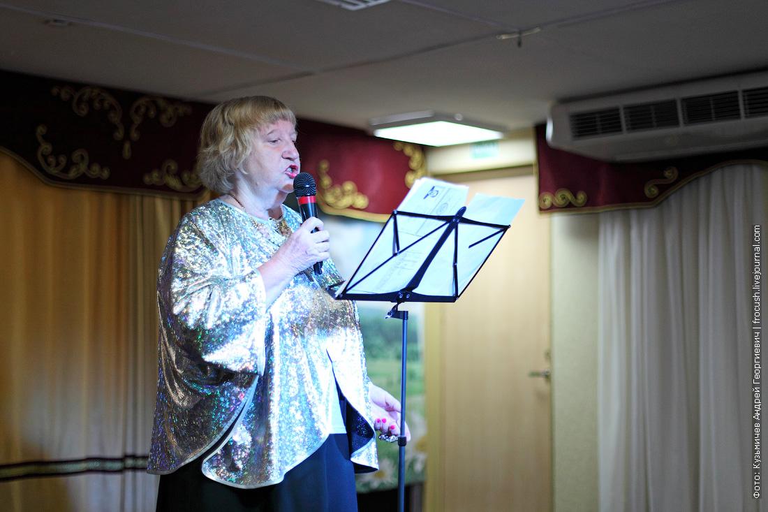 заключительный концерт на теплоходе Русь Великая во время круиза в Казахстан