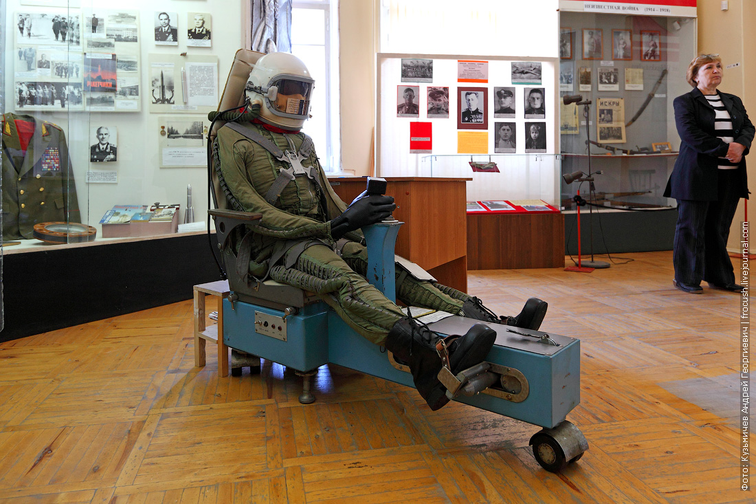 тренажер для определения перегрузок летным составом Камышинский историко-краеведческий музей
