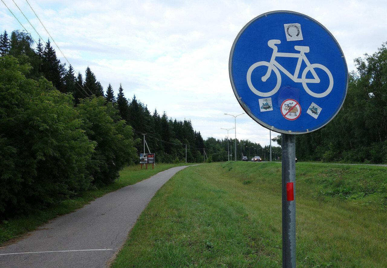 велодорожка вдоль Ядринского шоссе