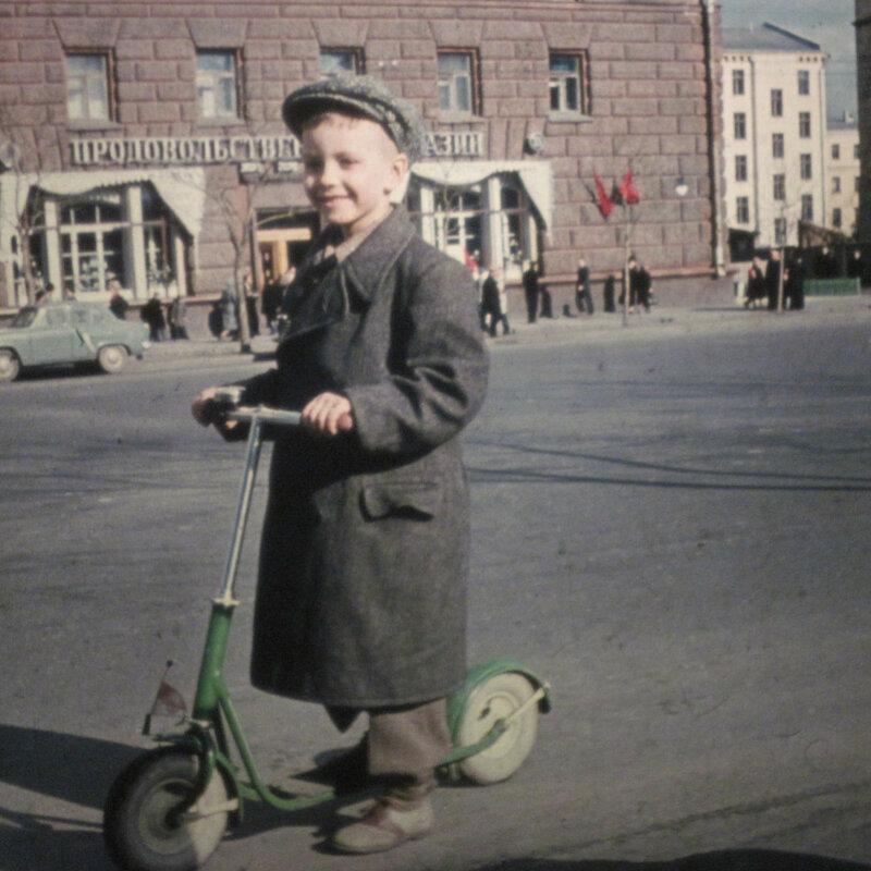 1960-61 Москва Проспект Мира, 108 Вячеслав Шведов.jpg