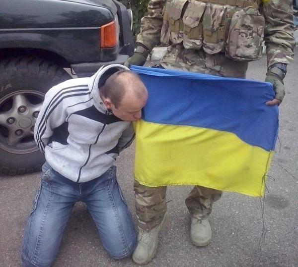 Любите Украину.jpg