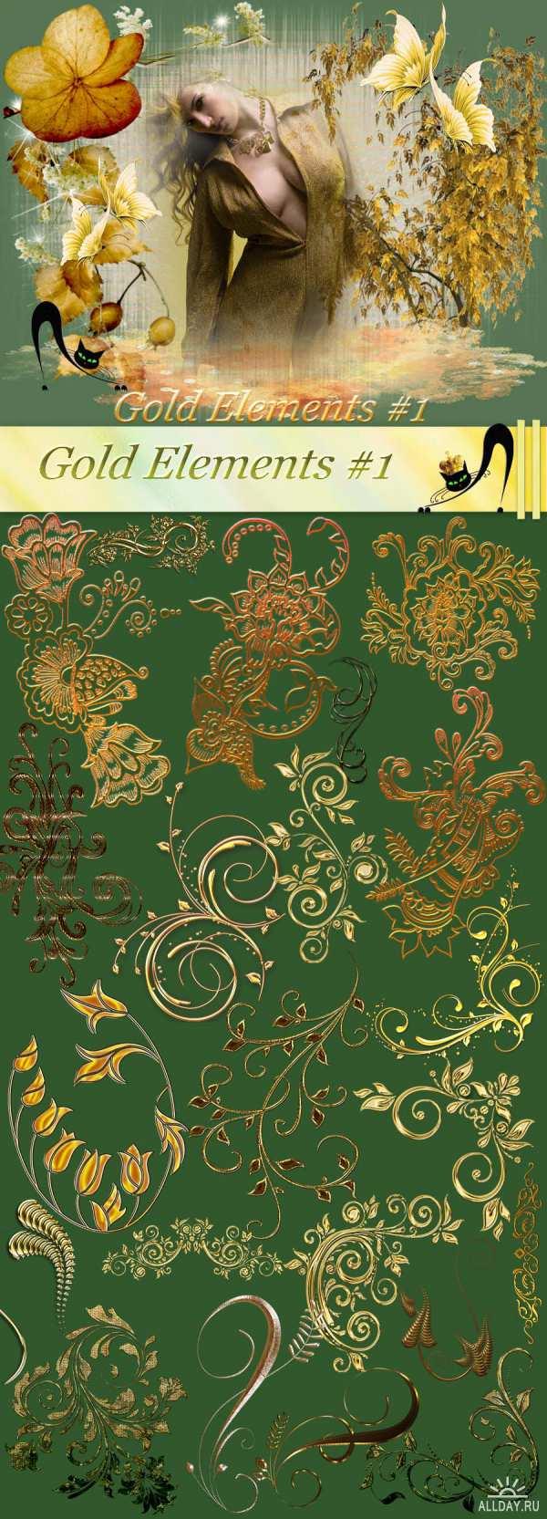 Золотые элементы дизайна - Клипарт PNG