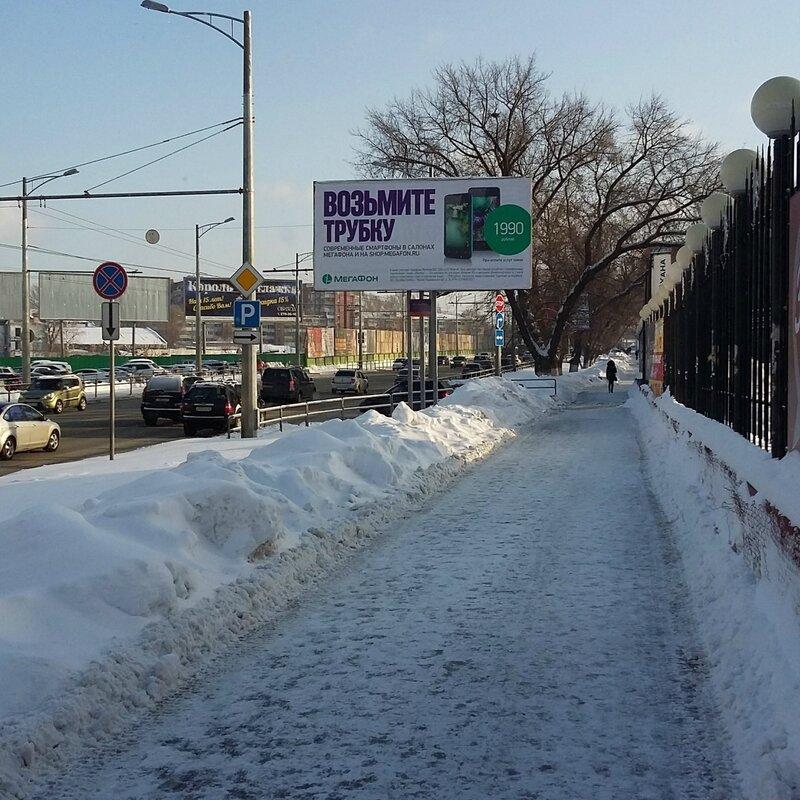 Фото с А3 город и зим 170.jpg