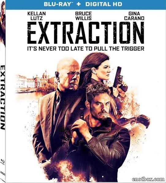 Спасение / Extraction (2015/BDRip/HDRip)
