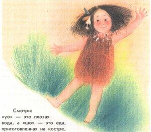 https://img-fotki.yandex.ru/get/69376/19411616.509/0_118a98_685ecc9e_M.jpg
