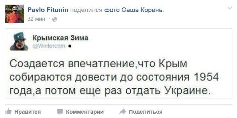 Фитюнин_Зима.jpg