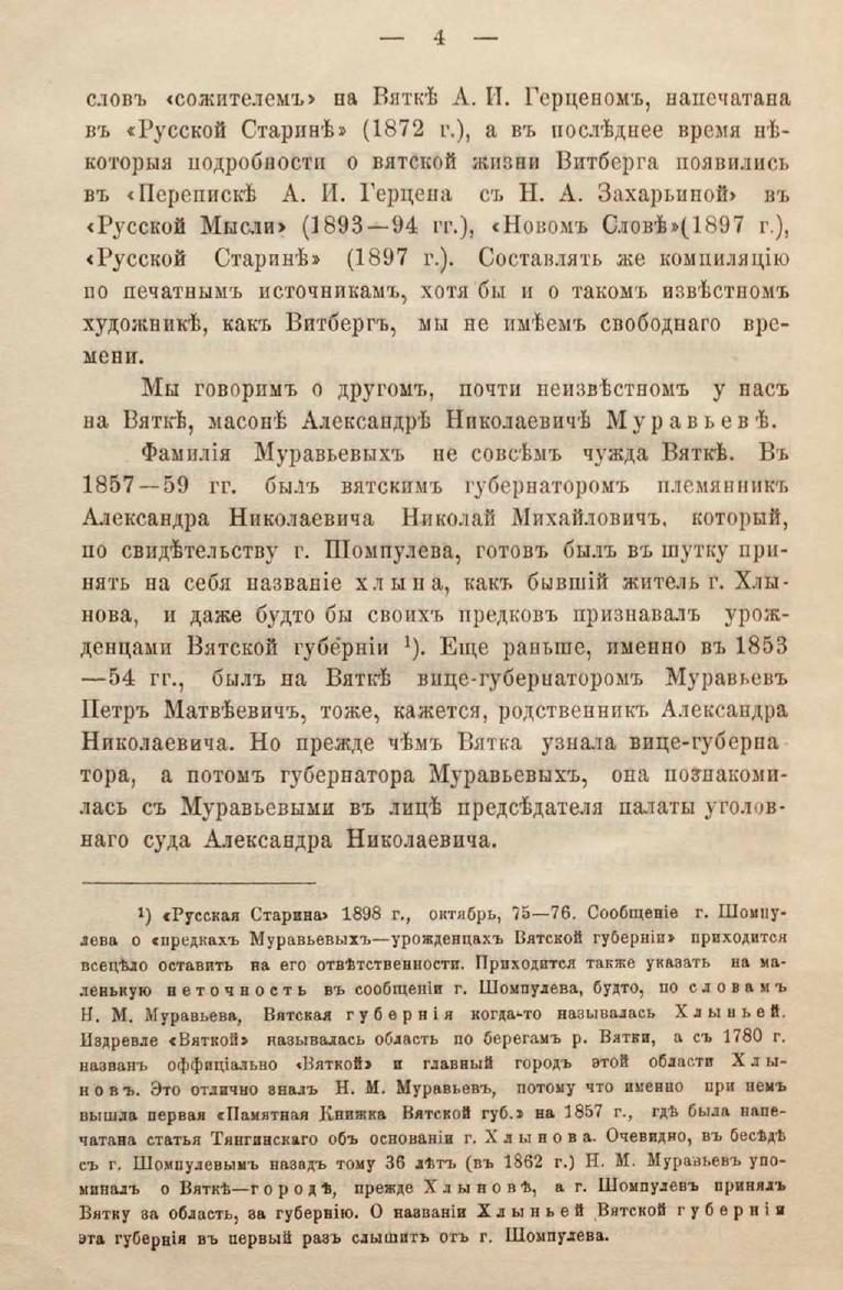 https://img-fotki.yandex.ru/get/69376/199368979.3/0_19bee9_9e40001d_XXXL.jpg