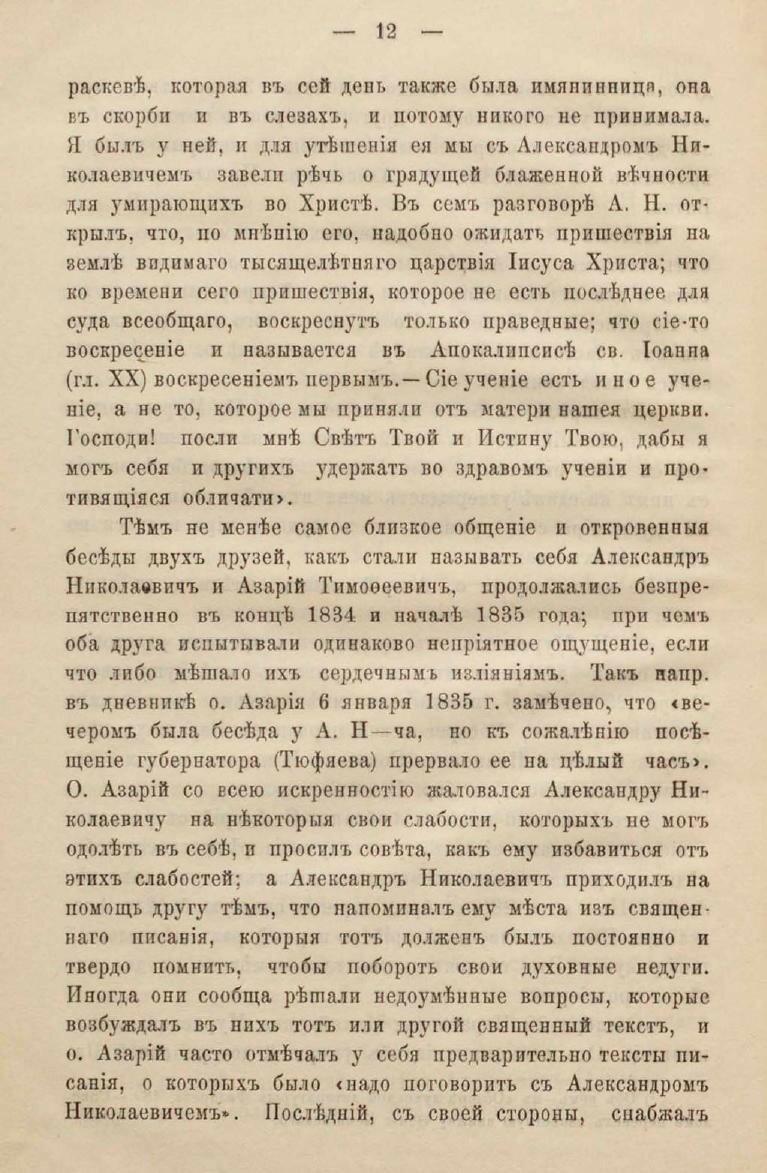 https://img-fotki.yandex.ru/get/69376/199368979.3/0_19bef1_5485d67e_XXXL.jpg