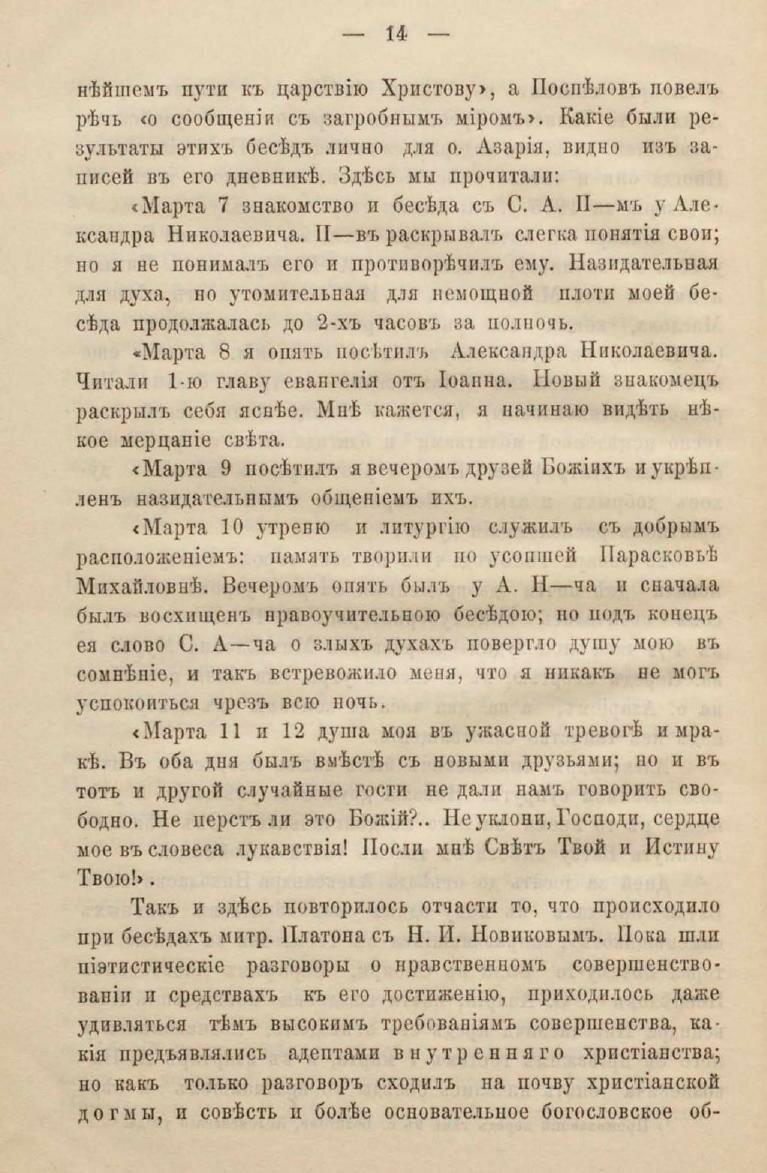https://img-fotki.yandex.ru/get/69376/199368979.4/0_19bef3_ff78a3d4_XXXL.jpg