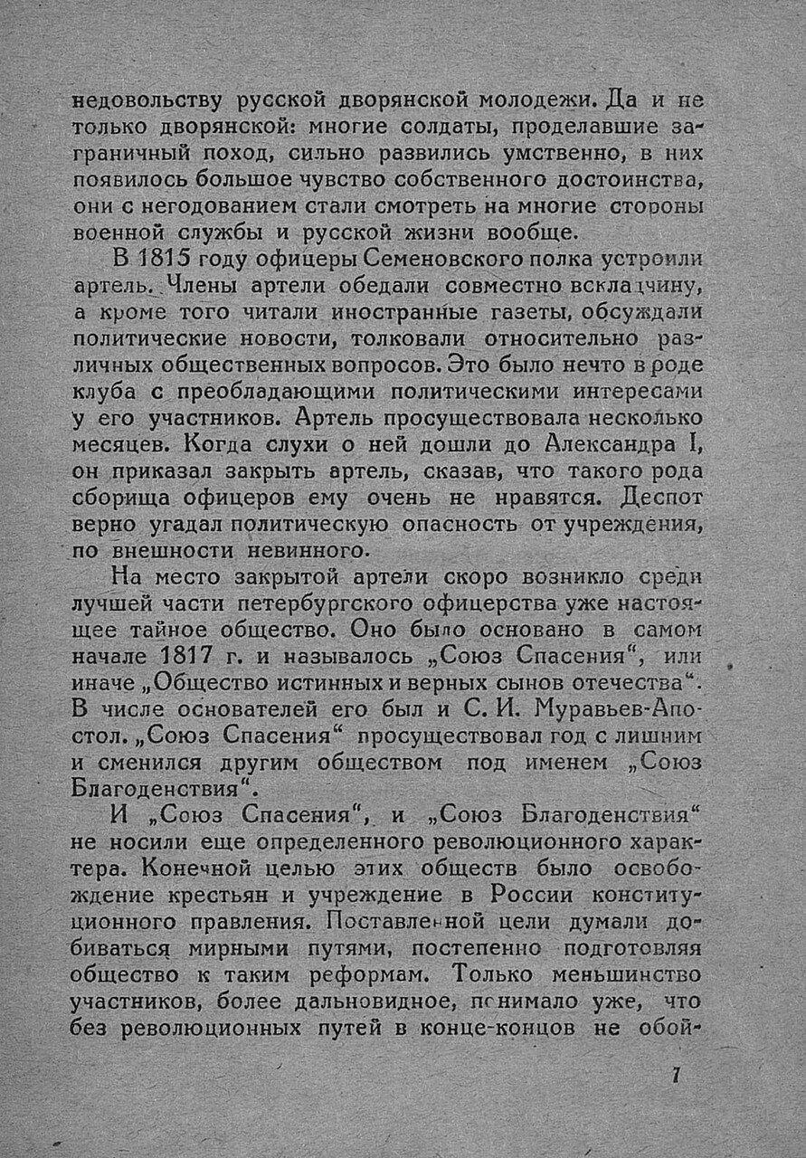 https://img-fotki.yandex.ru/get/69376/199368979.4/0_19bf56_dbccb3ca_XXXL.jpg