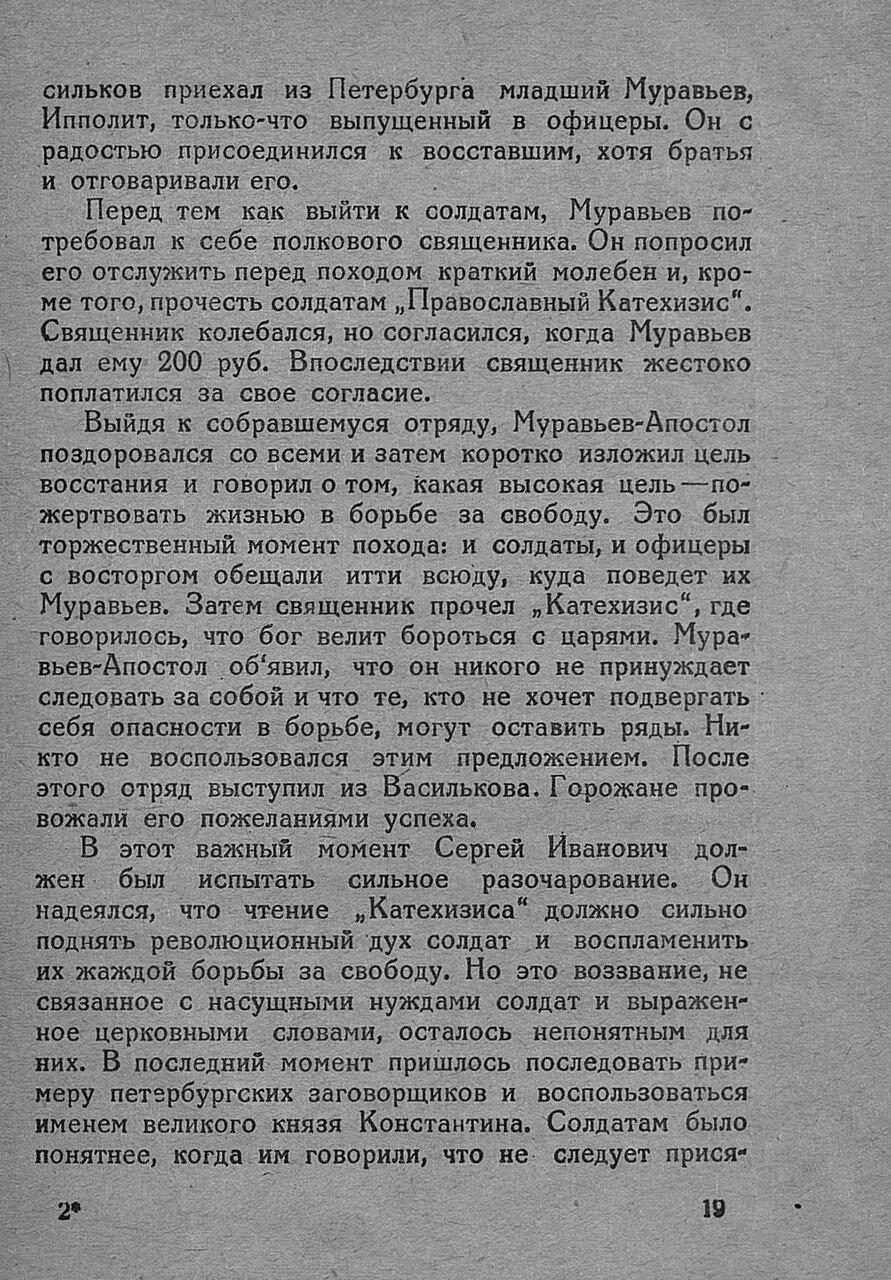 https://img-fotki.yandex.ru/get/69376/199368979.4/0_19bf62_3304d961_XXXL.jpg