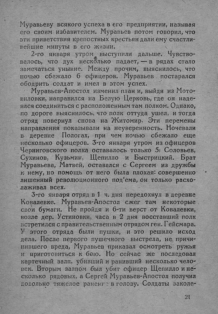 https://img-fotki.yandex.ru/get/69376/199368979.4/0_19bf64_b1c9a758_XXXL.jpg