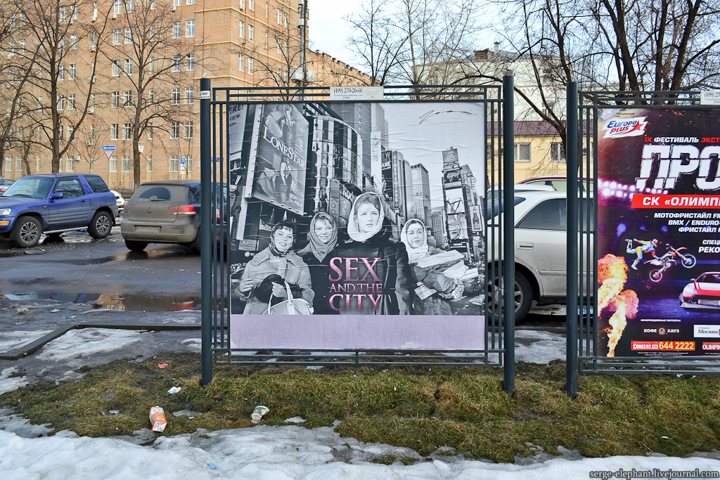 Moscow. Zoom's street-art at Lyusinovskaya, 57