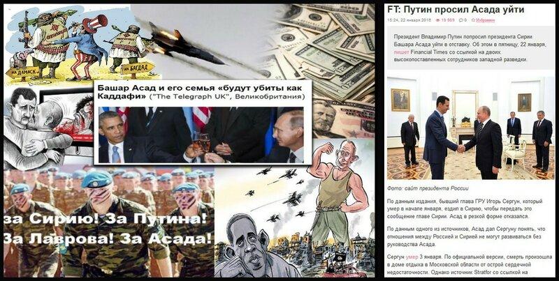 Путин просил Асада уйти
