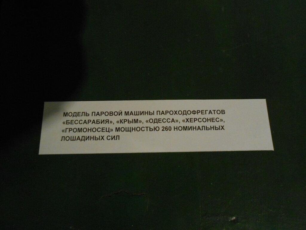 DSCN8393.JPG