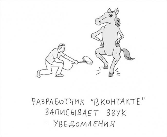 Иллюстратор, который перевел сарказм нановый уровень