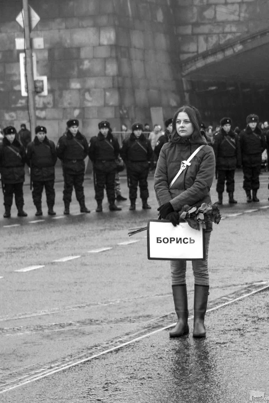 Борись… Алексей Арвеладзе.