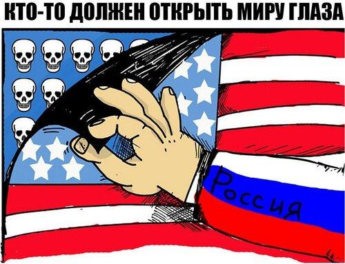 Россия и Запад: Политика в картинках #6