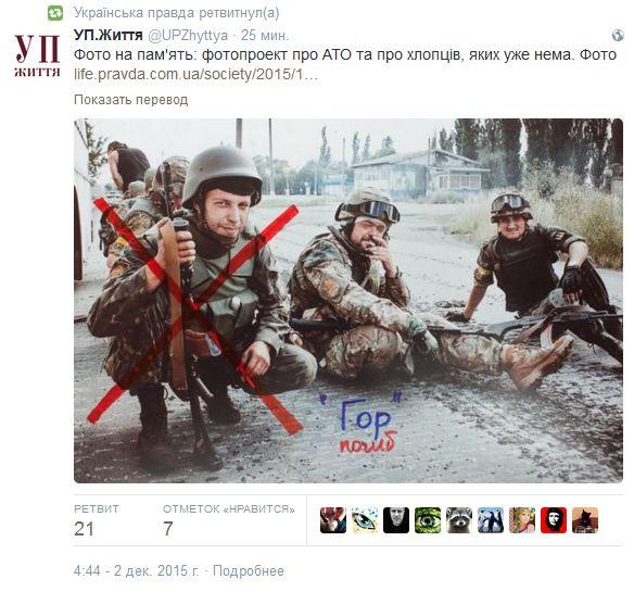 FireShot Screen Capture #103 - '(134) Твиттер' - twitter_com.jpg