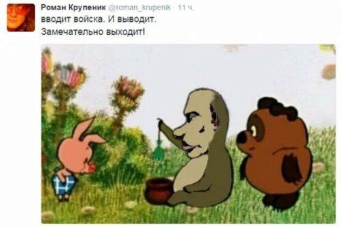 Российское консульство в Сирии обстреляли из минометов - Цензор.НЕТ 5549