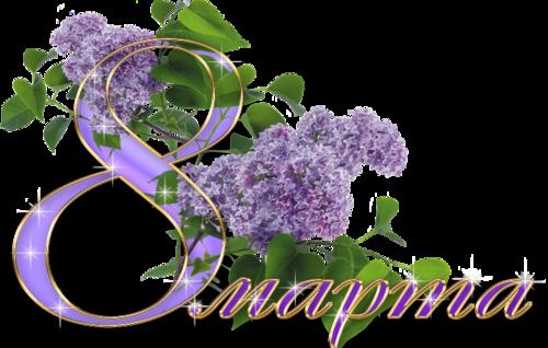 https://img-fotki.yandex.ru/get/69376/53886497.4/0_1333d9_573cd05b_L.png