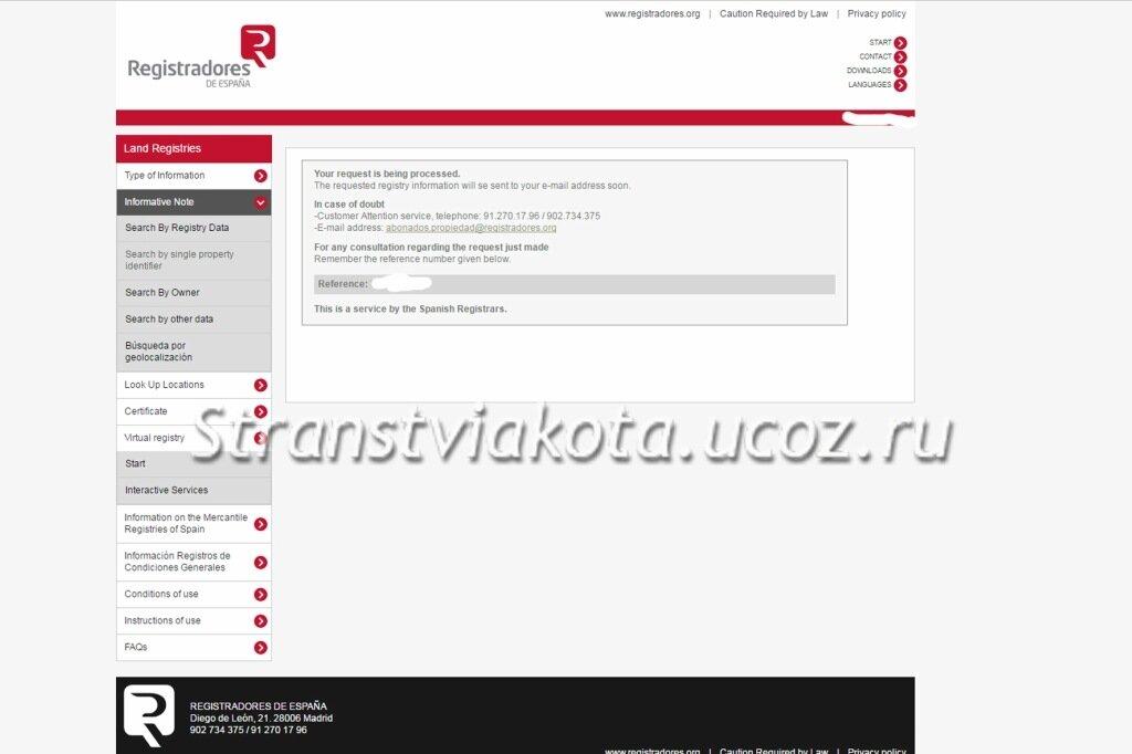 nota simple самостоятельно 2017 пошагово с фото stranstviakota.ucoz.ru