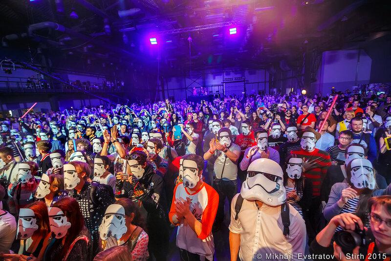AvaExpo 2015 | Сцена