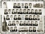 Школа №5 1973 год фото от Владимира Пяткина #Солнцево