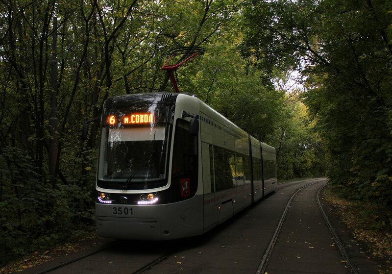 Трамвай Песа 3501