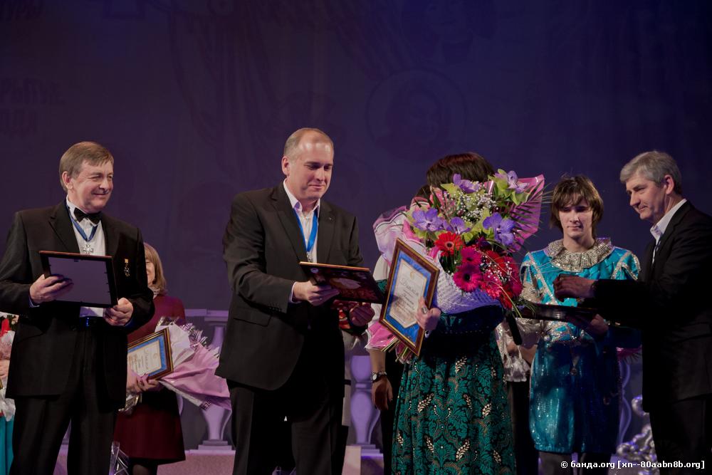 Царицынская муза 2015 / Волгоград