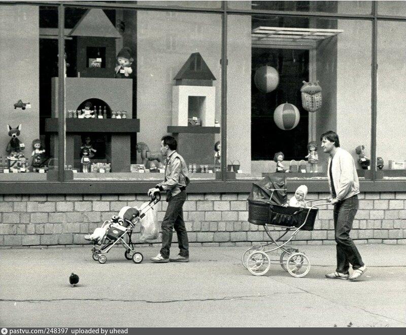 248397 Отцы и дети. 1988 ТАСС.jpg