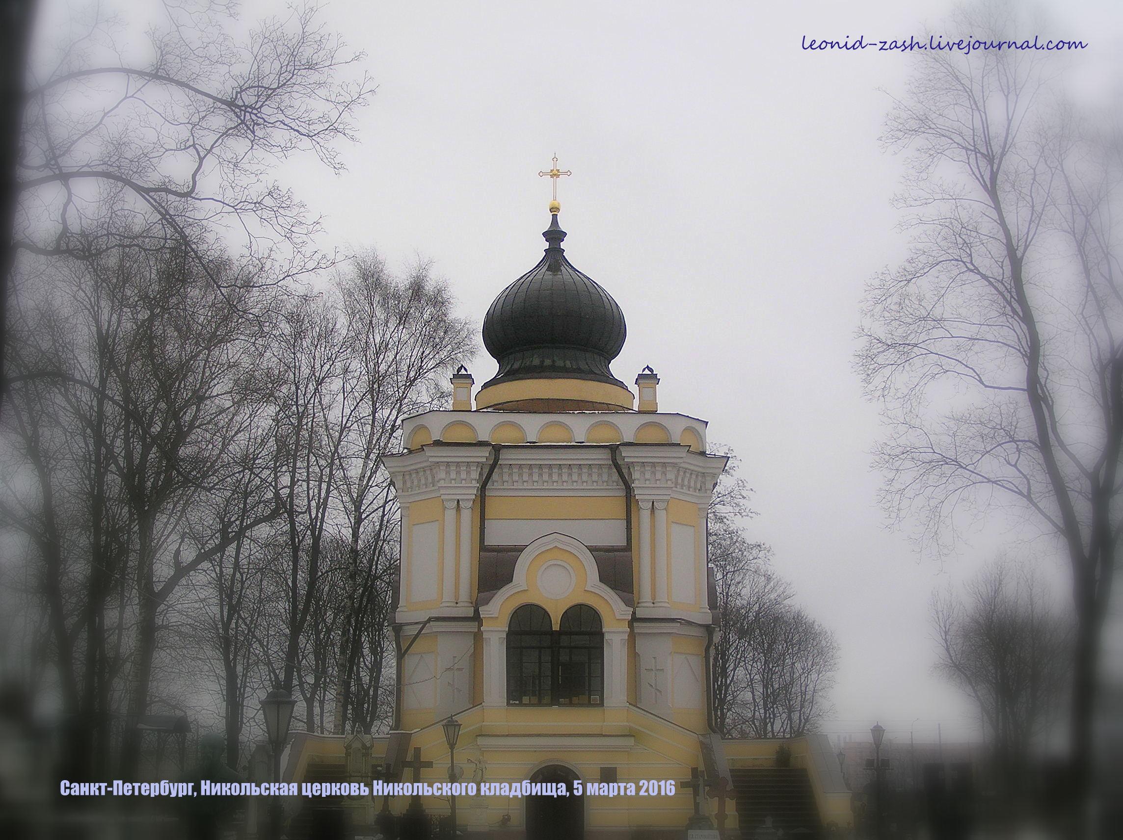 Никольская церковь 82.JPG