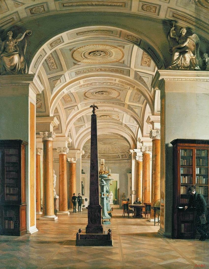 Вид Эрмитажной библиотеки.jpg