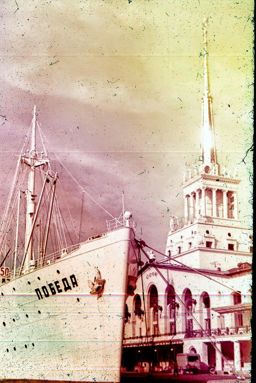 Сочи. Теплоход «Победа» в городском порту