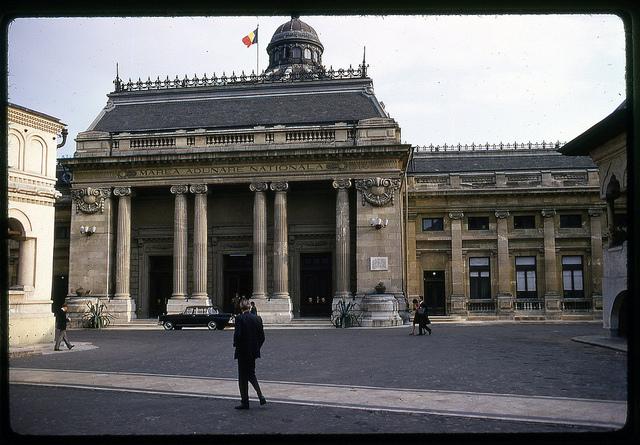 Oct 71 - 9 - Marea Adunare Nationala, Great National Assembly, Bucharest, Romania
