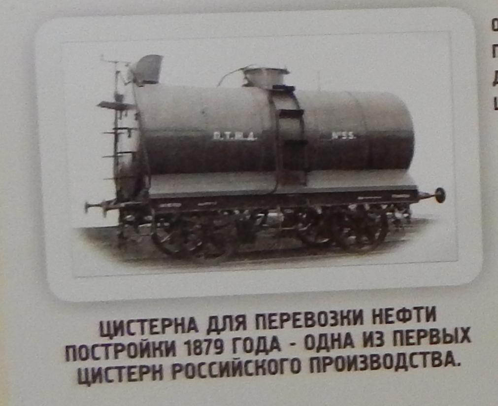 DSCN0252 1.jpg